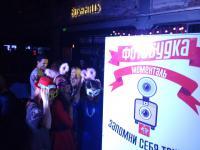 Мобильная (выездная) фотобудка в аренду в Екатеринбурге на свадьбу, на корпоратив, на мероприятие: «Моменталь»
