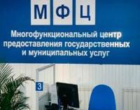Новые правила получения и замены водительских прав установлены в России