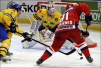 Хоккей, Евротур-2017: состав сборной России на Чешские игры