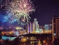 Поздравление с Днем города Екатеринбурга от сети салонов «Очки Куделиной»