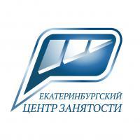 Екатеринбургский центр занятости предлагает горожанам записаться на консультацию на сайте Департамента по труду и занятости Свердловской области