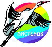 Межрегиональная общественная организация «Аистенок» проводит благотворительную акцию «Чашка тепла»